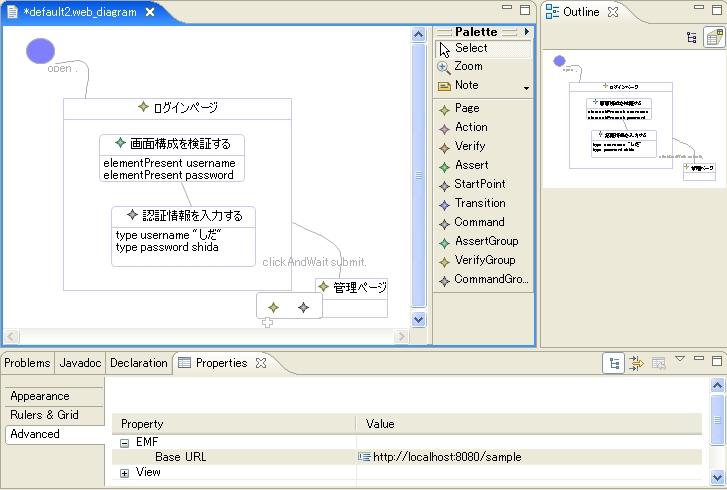 gmf.sample.jpg
