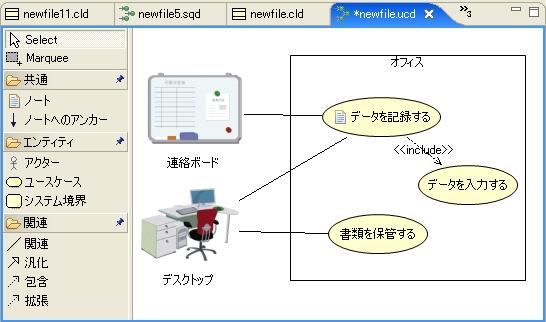 baka_usecase.jpg
